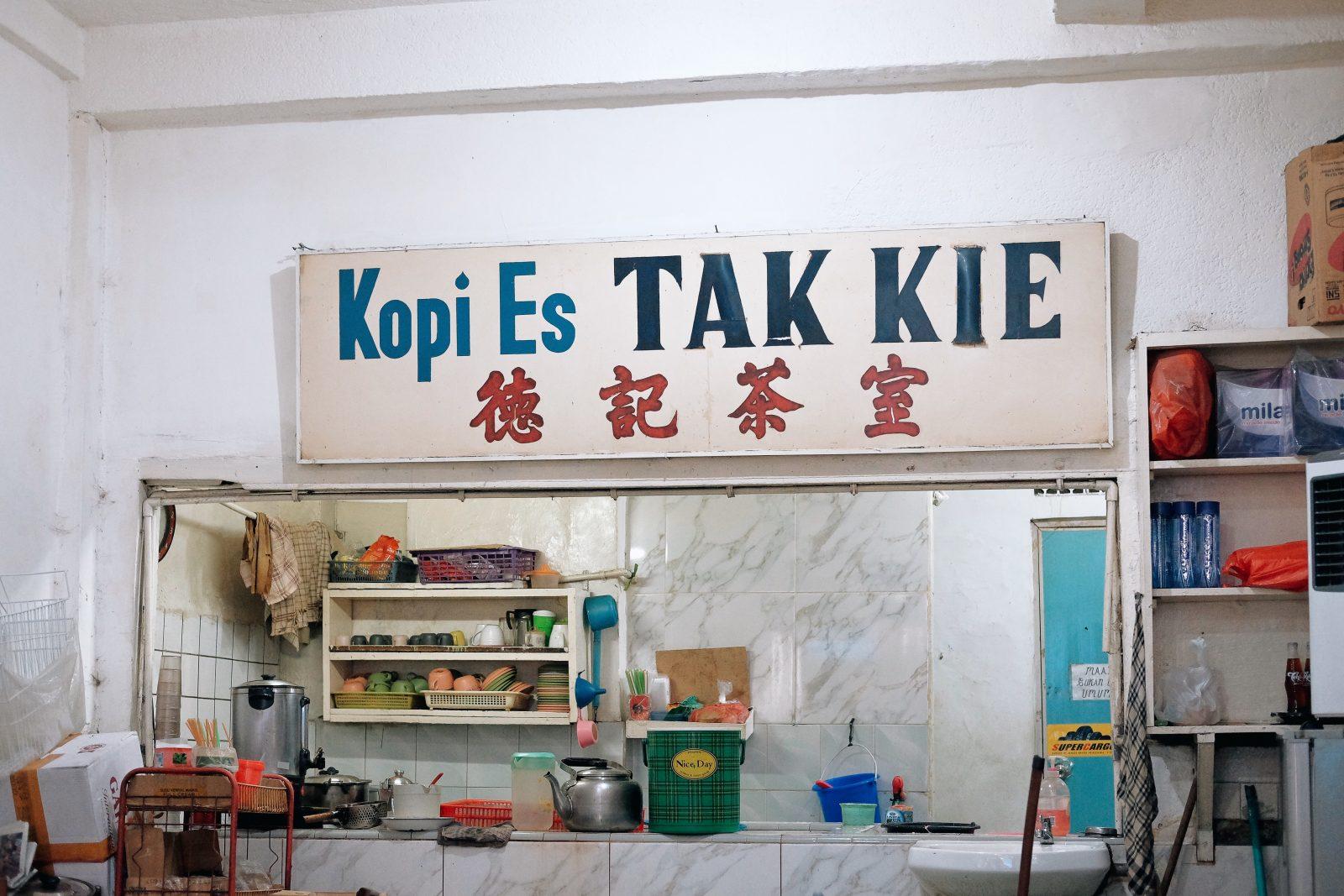 Tasted : Old But Gold, Kopi Es Tak Kie, Jakarta