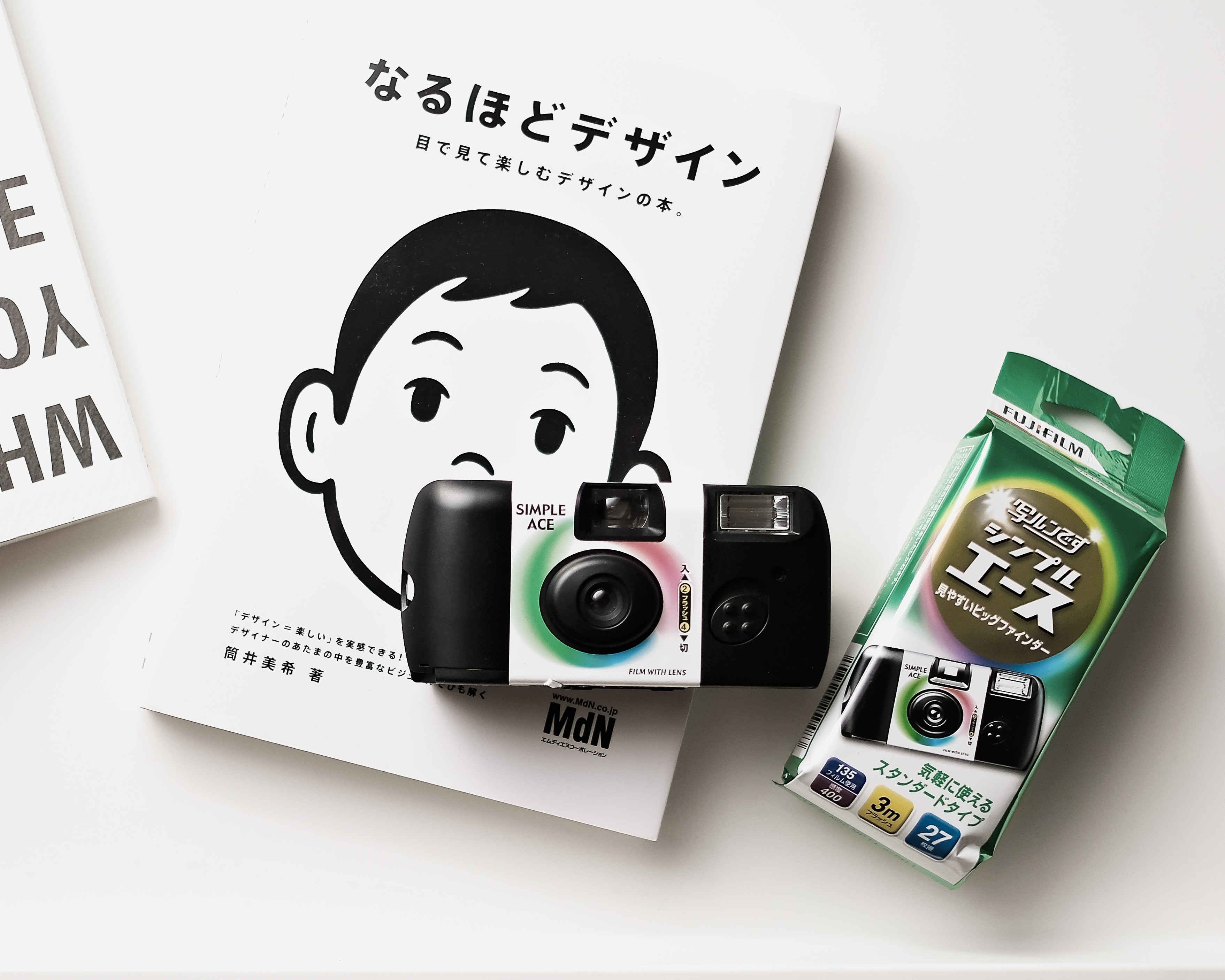 Indisposable Memories with Fujifilm Disposable Camera