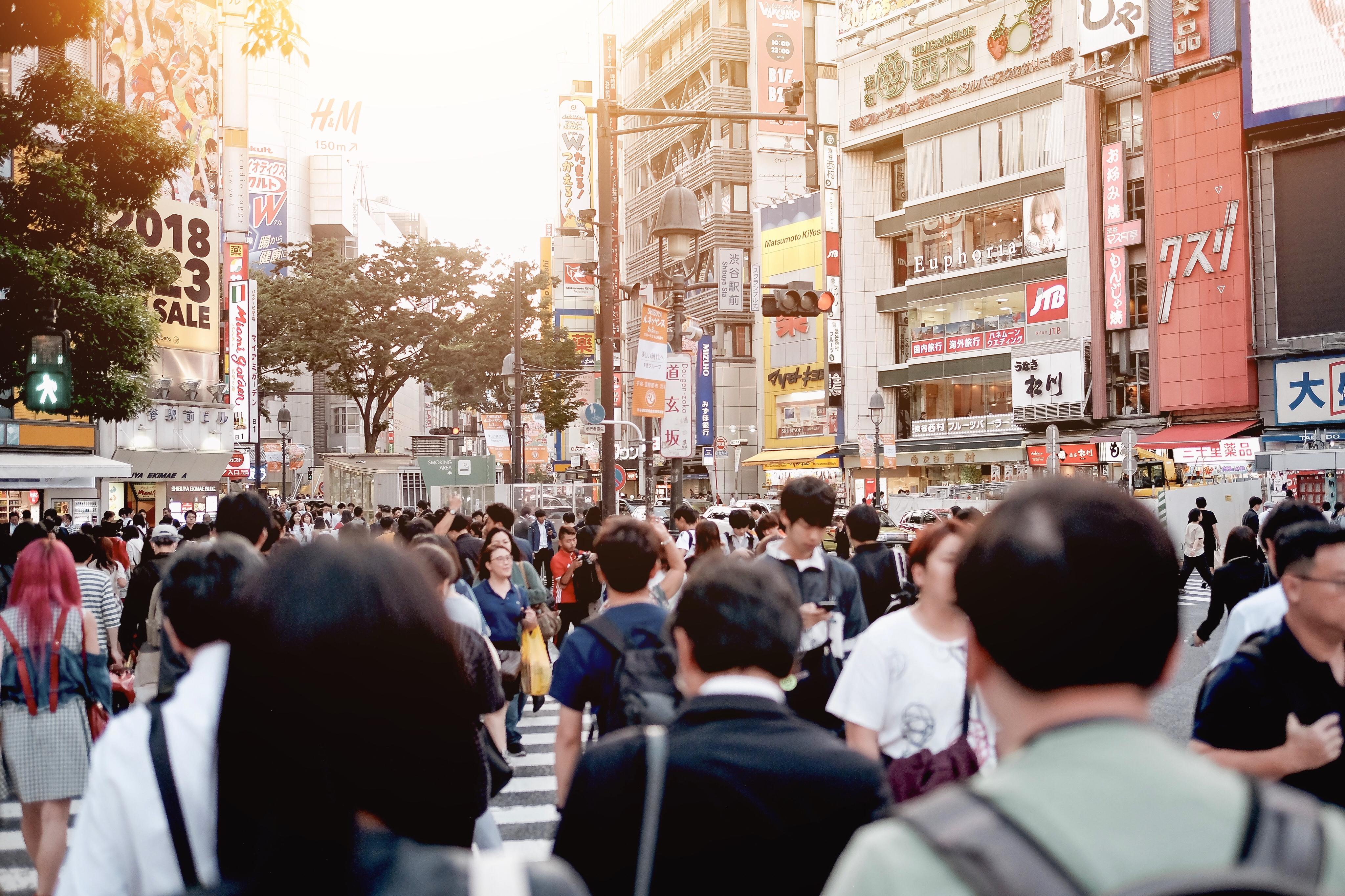 Ohayou, Japan!